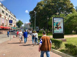 Сити-формат скроллер г.Калининград