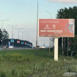 Флексборд г.Екатеринбург