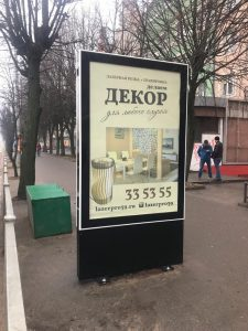 Калиниград_ФО (6)