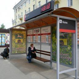 Новокузнецк, Металлургов, остановка КОЛОС_вид_2