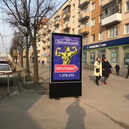 Калиниград_ФО (10)
