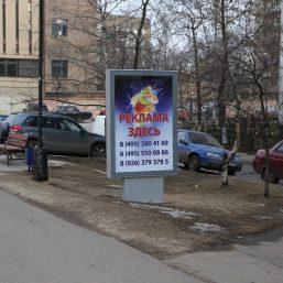 скроллер_г.Дзержинский