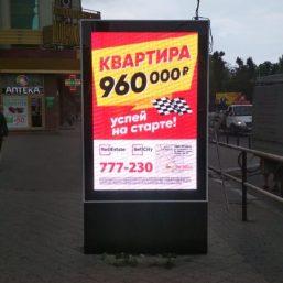 0b3583d4-dd50-4b23-a159-a121d78c50cb