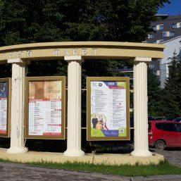 Сити-формат статика Новосибирск