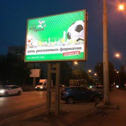 Флексборд, г.Екатеринбург