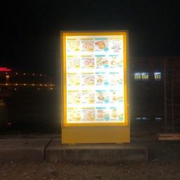 Сити-формат статика, светодиодное освещение Уссурийск